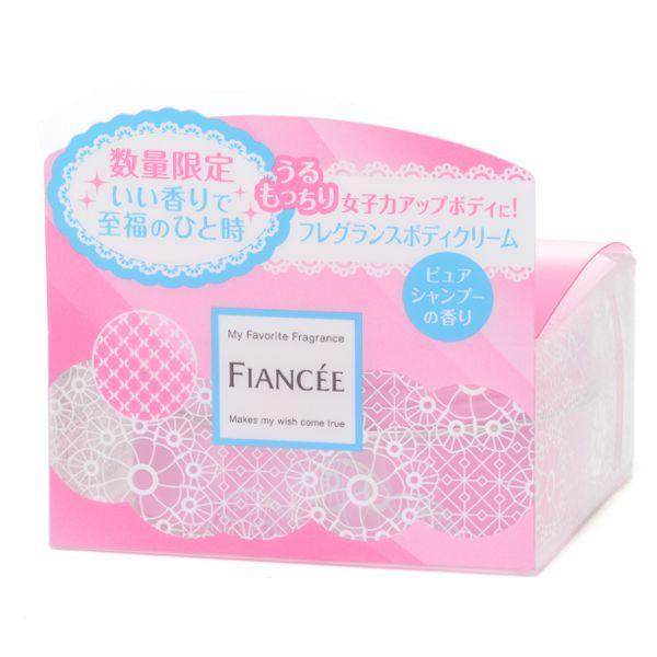 フィアンセのフレグランスボディクリーム ピュアシャンプーの香り 数量限定 100gに関する画像2
