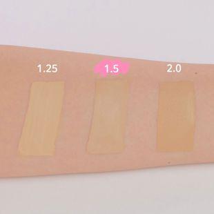 ザ セム チップ コンシーラー 1.5 ナチュラルベージュ 数量限定 【ハイライターミニ付】 の画像 1