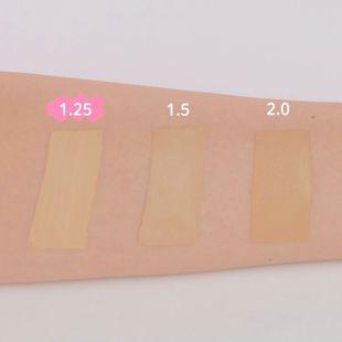 ザ セム チップ コンシーラー 1.25 ライトベージュ 数量限定 【ハイライターミニ付】 の画像 1