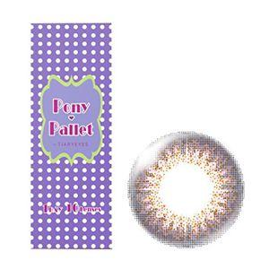 ポニーパレット ポニーパレット ワンデー 10枚/箱 (度なし) ピンク の画像 3