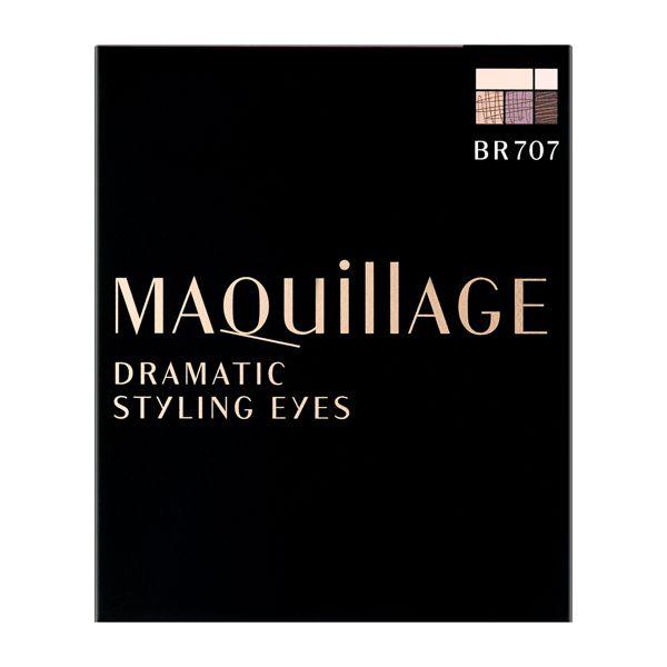 マキアージュのドラマティックスタイリングアイズ BR707 ダークエスプレッソ 4gに関する画像2