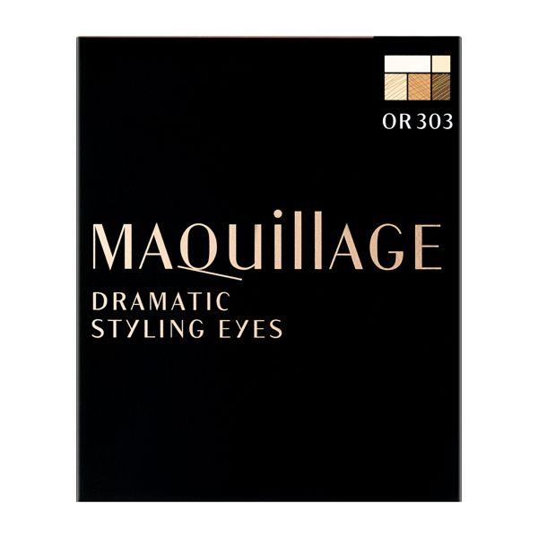マキアージュのドラマティックスタイリングアイズ OR303 オレンジキャラメル 4gに関する画像2