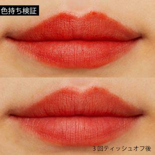 lilybyred ムードシネママットエンディング 02 ハイティーンオレンジ 3.5g の画像 2