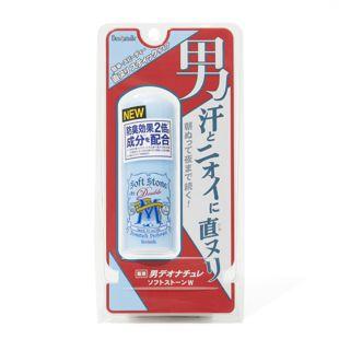 デオナチュレ 男ソフトストーンW <医薬部外品> 20g の画像 3