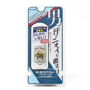 デオナチュレ 男ソフトストーンW ノンメントール処方 <医薬部外品> 20g の画像 3
