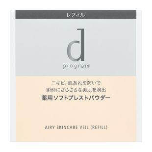 d プログラム 薬用 エアリースキンケアヴェール 【レフィルのみ】 <医薬部外品> 10g の画像 1
