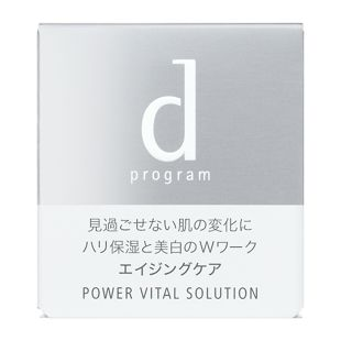 d プログラム パワーバイタルソリューション <医薬部外品> 25g の画像 1