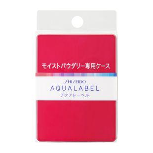 アクアレーベル モイストパウダリー用ケース の画像 1