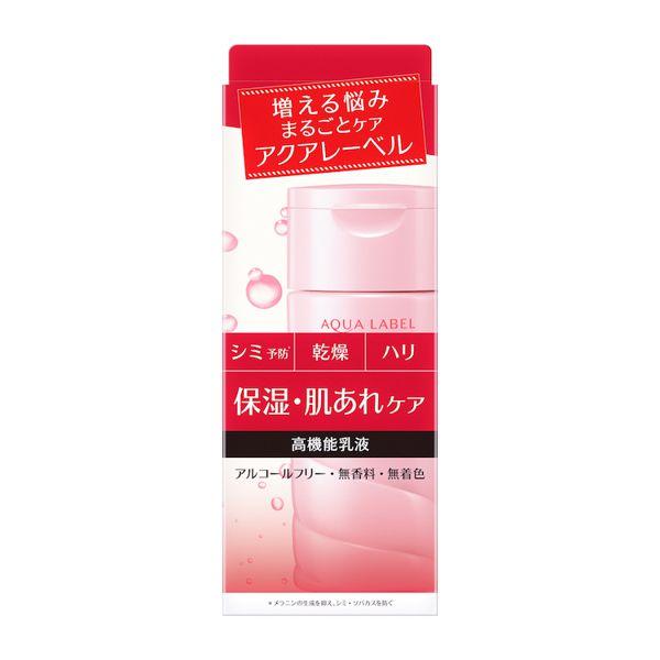 アクアレーベルのバランスケア ミルク <医薬部外品> 130mLに関する画像2