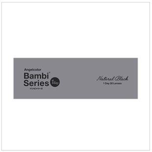 エンジェルカラー バンビシリーズナチュラル ワンデー  10枚/箱 (度なし) ナチュラルブラック の画像 3