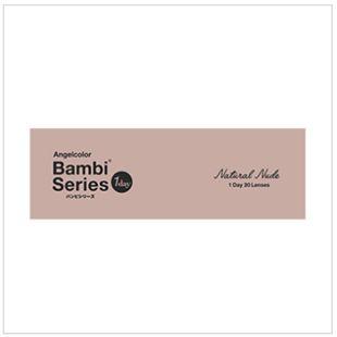 エンジェルカラー バンビシリーズナチュラル ワンデー  10枚/箱 (度なし) ナチュラルヌード の画像 3
