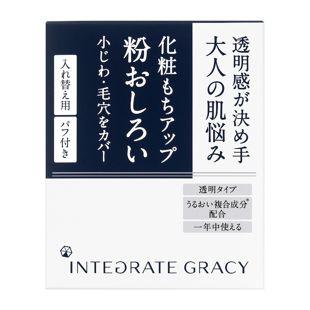 インテグレート グレイシィ ルースパウダー 【レフィル】 7.5g×2袋入 の画像 1