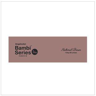 エンジェルカラー バンビシリーズナチュラル ワンデー  10枚/箱 (度なし) ナチュラルブラウン の画像 3