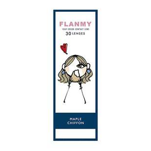 フランミー フランミー ワンデー 30枚/箱 (度なし) メープルシフォン の画像 3