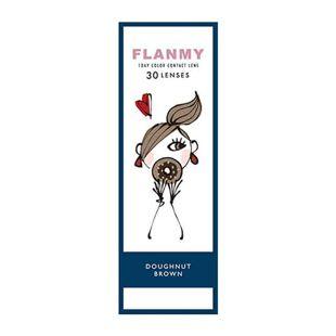 フランミー フランミー ワンデー 30枚/箱 (度なし) ドーナツブラウン の画像 3