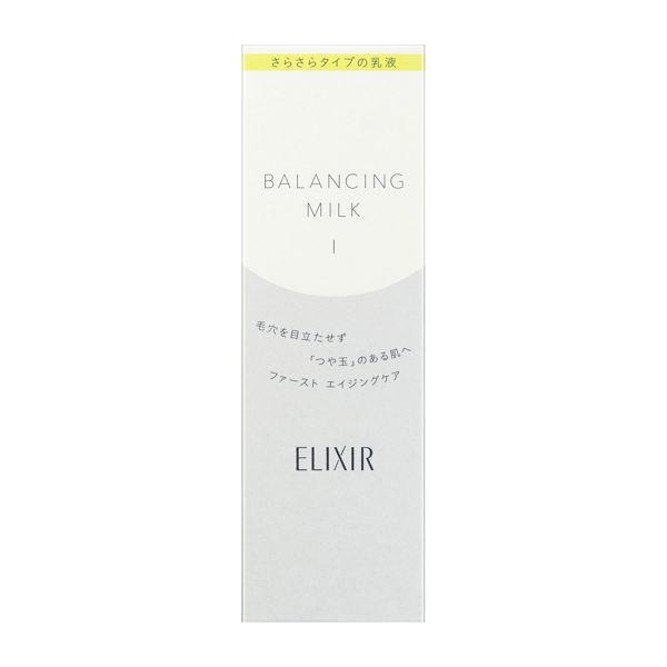 エリクシール ルフレのバランシング ミルク  I  130mLに関する画像2