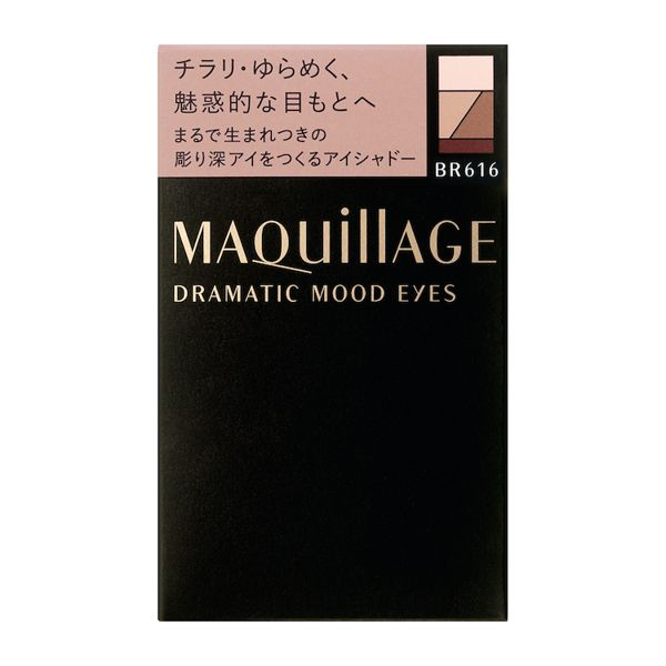 マキアージュのドラマティックムードアイズ BR616 BR616 3gに関する画像2