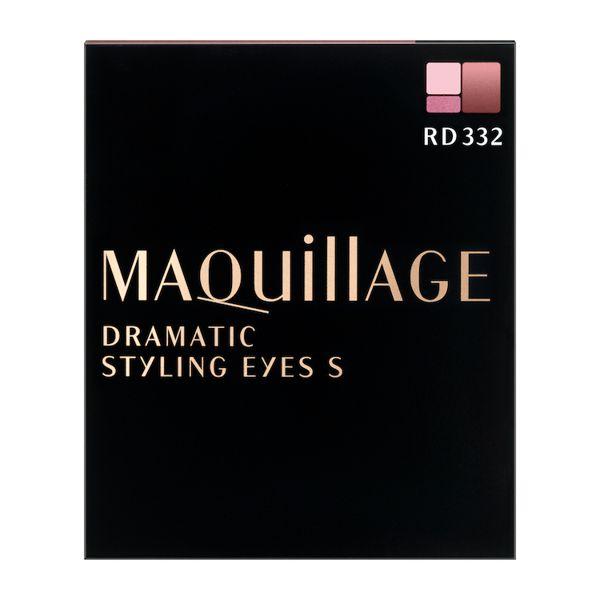 マキアージュのドラマティックスタイリングアイズS RD332 ストロベリーティー 4gに関する画像2