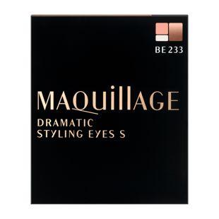 マキアージュ ドラマティックスタイリングアイズS BE233 キャラメルミルクティー 4g の画像 1