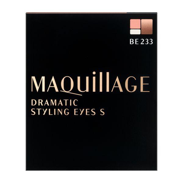 マキアージュのドラマティックスタイリングアイズS BE233 キャラメルミルクティー 4gに関する画像2