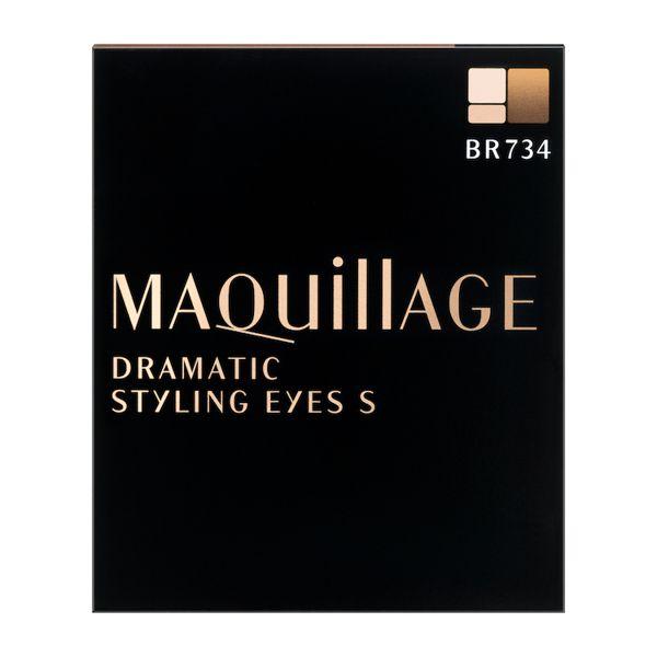 マキアージュのドラマティックスタイリングアイズS BR734 マロンティー 4gに関する画像2