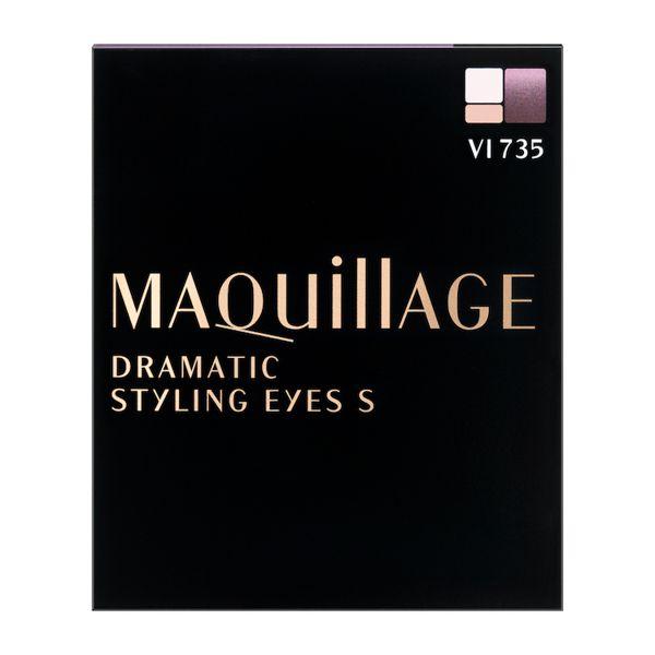 マキアージュのドラマティックスタイリングアイズS VI735 ソイラベンダーティー 4gに関する画像2