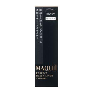 マキアージュ パーフェクトブラックライナー BK999 濃密ブラック 【カートリッジ】 0.4mL の画像 1