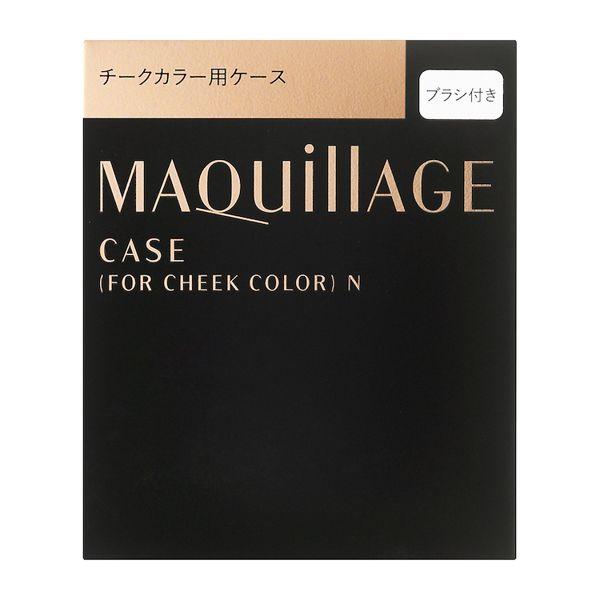 マキアージュのチークカラー用ケース N 【ケースのみ】に関する画像2