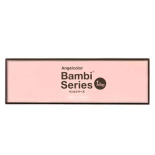 エンジェルカラー バンビシリーズワンデー 30枚/箱 (度なし) アーモンド の画像 3