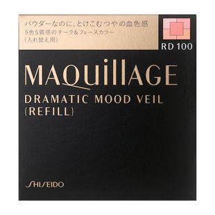 マキアージュ ドラマティックムードヴェール RD100 コーラルレッド 【レフィル】 8g の画像 1