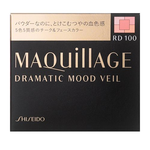 マキアージュのドラマティックムードヴェール RD100 コーラルレッド 8gに関する画像2