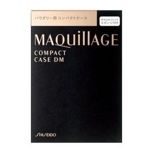 マキアージュ コンパクトケース DM 【ケース+スポンジパフのみ】 の画像 1