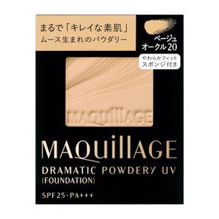 マキアージュ ドラマティックパウダリー UV (レフィル) ベージュオークル20 【レフィルのみ】 9.3g SPF25 PA+++ の画像 1