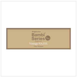 エンジェルカラー バンビシリーズワンデー 30枚/箱 (度なし) ヴィンテージヘーゼル の画像 3