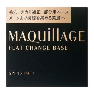 マキアージュ フラットチェンジベース 6g SPF15 PA++ の画像 1