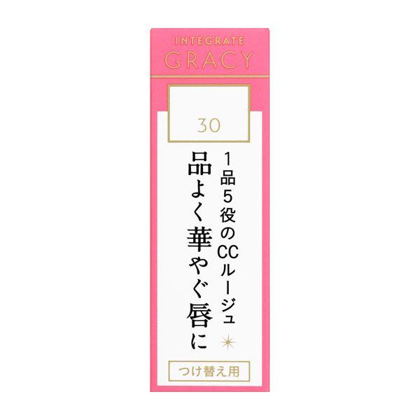 グレイシィのエレガンスCCルージュ 30 桃色 【つけ替え用】 4gに関する画像2