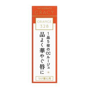 インテグレート グレイシィ エレガンスCCルージュ OR328 オレンジ328 【つけ替え用】 4g の画像 1