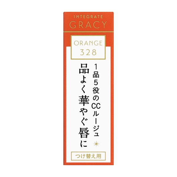 グレイシィのエレガンスCCルージュ OR328 オレンジ328 【つけ替え用】 4gに関する画像2