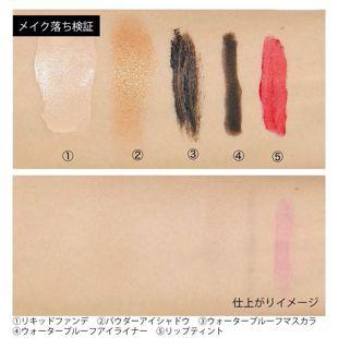 ロゼット スキンマニア セラミド クレンジングジェル 120g の画像 2