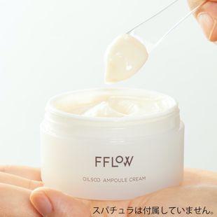 FFLOW オイルス アンプルクリーム 50ml の画像 2