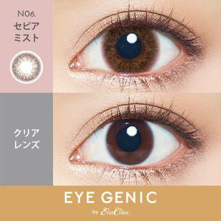 アイジェニック EYEGENIC(アイジェニック) by evercolor 1ヶ月 2枚/箱 (度なし) N06 セピアミスト の画像 2