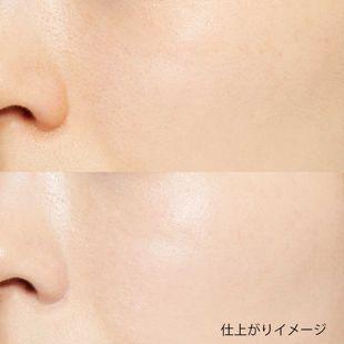 モウシロ トーンアップクリーム モイストラベンダー 【限定カラー】 30g の画像 1