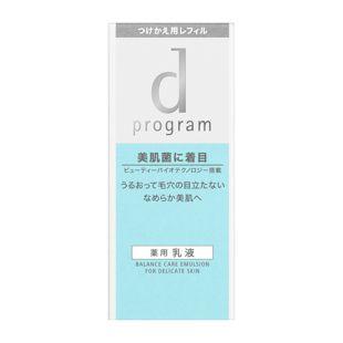 d プログラム バランスケア エマルジョンMB 【レフィルのみ】 <医薬部外品> 100ml の画像 1
