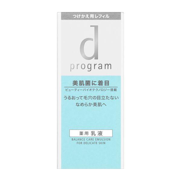 d プログラムのバランスケア エマルジョンMB 【レフィルのみ】 <医薬部外品> 100mlに関する画像2