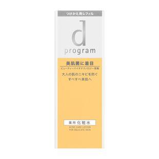 d プログラム アクネケア ローション MB 【レフィルのみ】 <医薬部外品> 125ml の画像 1