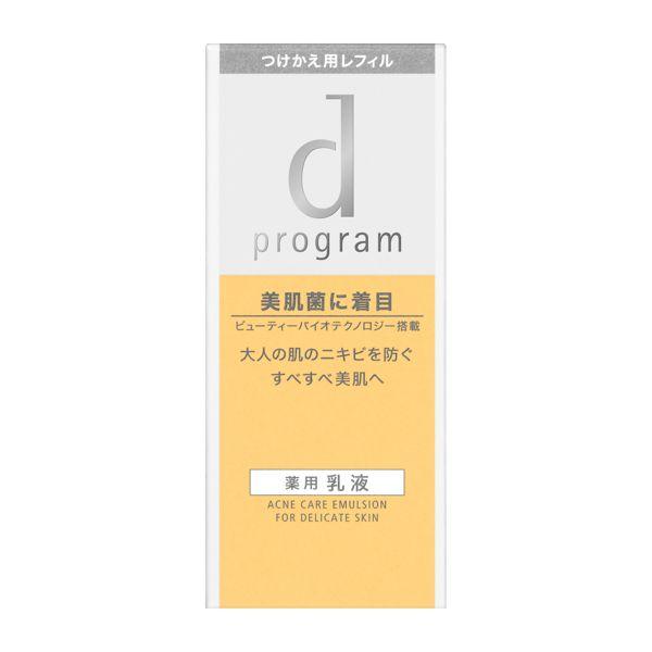 d プログラムのアクネケア エマルジョン MB 【レフィルのみ】 <医薬部外品> 100mlに関する画像2