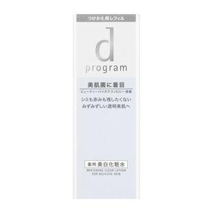 d プログラム ホワイトニングクリア ローション MB 【レフィルのみ】 <医薬部外品> 125ml の画像 1
