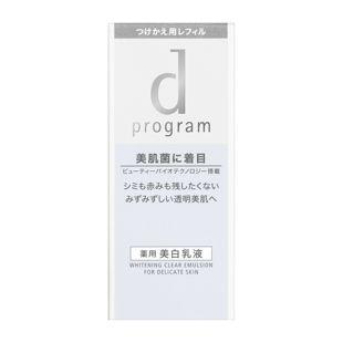 d プログラム ホワイトニングクリア エマルジョン MB 【レフィルのみ】<医薬部外品> 100ml の画像 1