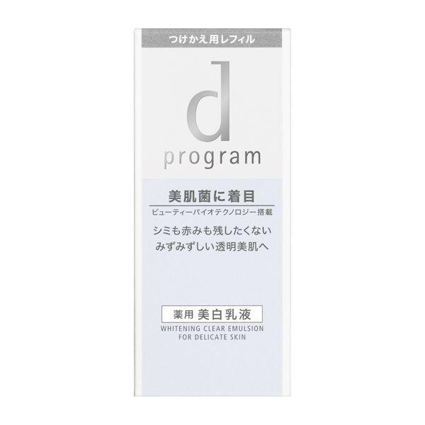 d プログラムのホワイトニングクリア エマルジョン MB 【レフィルのみ】<医薬部外品> 100mlに関する画像2