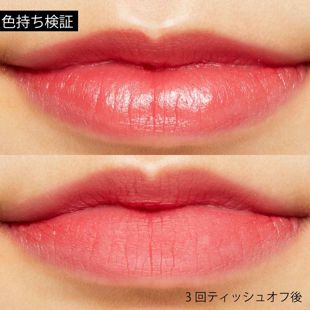 SELF  BEAUTY ビューティチュードシアマットリップ スティックカラー 203 バレンタイン ロージー 0.9g の画像 2